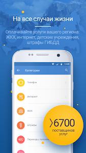 Download Центральная касса 2.15 APK