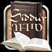 Download Siddur To Go 1.3.3 APK