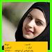 Download أرقام بنات الواتس اب PRANK 3.0 APK