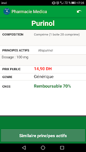Download الصيدلية المغربية : دليل و اثمنة الادوية و الحراسة 1.3 APK