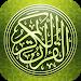 Download القرآن الكريم - MP3 Quran 3.2 APK