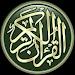 Download القرآن الكريم - برواية قالون 4.0 APK