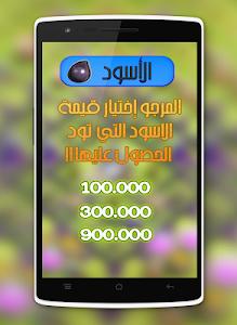 screenshot of تهكير كلاش اوف كلانس-Simulator version 1.0