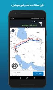 Download نقشه و مسیریاب نشان 4.9.1 APK