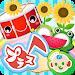 Download リズムプラス 幼児子供向けの音楽遊び チャギントン無料ゲーム 1.34 APK