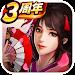 Download 三國クロスサーガ ~蒼天の絆~ 1.3.8 APK