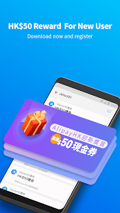 Download AlipayHK 1.11.0.58 APK