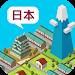 Download Japan Maker - City × Pazzle 1.0.1 APK