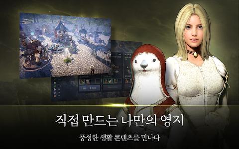 Download 검은사막 모바일 1.4.44 APK