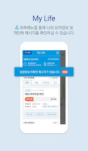 Download 삼성생명 모바일 창구 5.4.0 APK