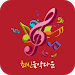 Download 최신음악다운 1.2.0 APK