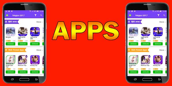 Download 9apps Pro new version 2017 7.13 APK