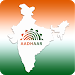 Download Aadhaar Card 1.9.3 APK