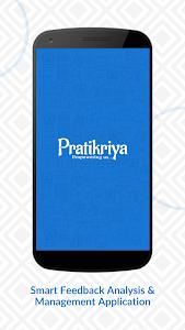 Download Admin PTR 1.2.1 APK