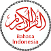 Download Al Quran Bahasa Indonesia MP3 2.2 APK