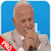 Download Ali Ercan İlahileri v1.0 APK