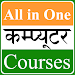 Download All in One Computer Courses in Hindi 19.777 APK