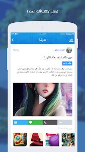 screenshot of Anime and Manga Amino in Arabic version 1.11.23123