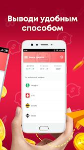 Download Appbonus: мобильный заработок 4.0.0 APK