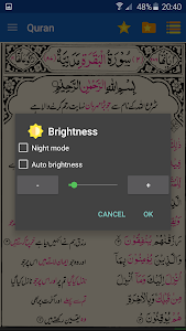 Download Asan Quran Urdu  APK