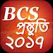Download BCS Preparation 2017 2.2 APK