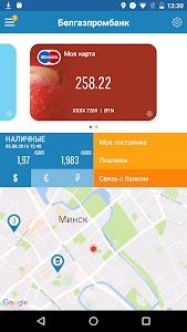 screenshot of BGPB mobile version 5.16.1