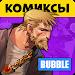 Download BUBBLE Club - Comics 1.3.0 APK