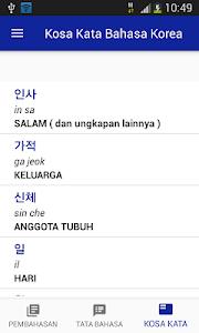 Download Bahasa Korea Belajar Bersama 1.1.0 APK