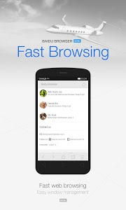 Download DU Browser Mini(Small&Fast) 1.12.23 APK