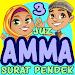 Download Belajar Juz Amma Bagian 3 2.12 APK