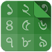 Download Bangla Calendar (Bangladesh) 2.2.04 APK