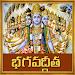 Download Bhagavad Gita Telugu 2.2 APK