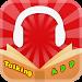 Download Bilingual Audio Story 3.3 APK