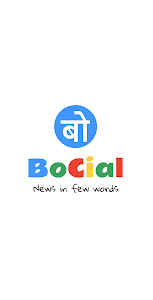 screenshot of Bocial : News in few words version 1.2