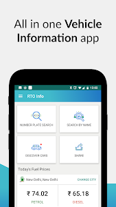 screenshot of RTO Parivahan Vehicle Registration version Varies with device