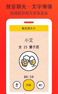 Download Cheers 1.311 APK