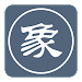 Download Xiangqi (Chinese Chess) 4.4.0 APK