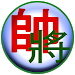 Download Xiangqi - Chinese Chess - Co Tuong 2.5 APK