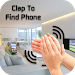 Download Clap To Find My Phone 1.0 APK
