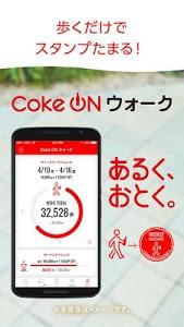 Download Coke ON 3.5.0 APK