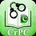 Download CrPC - Criminal Procedure Code 2.7 APK