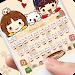 Download Cute Cartoon Cat Keyboard Theme Sweet Little Kitty 10001009 APK