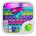 Download Dream Colors Go Keyboard Theme 4.16 APK