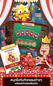 Download Dummy ดัมมี่ - Casino Thai 2.3.0 APK