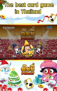 screenshot of Dummy ดัมมี่ - Casino Thai version 2.5.1