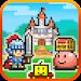 Download Dungeon Village  APK