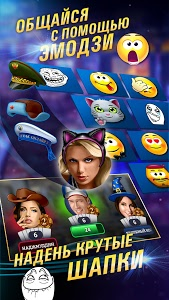 screenshot of Durak Online 3D version 1.8.2