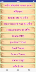 Download English Speaking tips 2.0 APK
