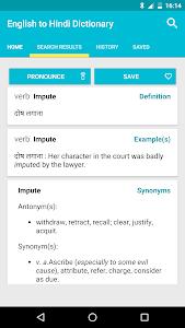 screenshot of English to Hindi Dictionary version BlueOrange