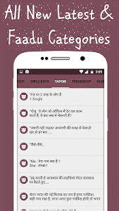 screenshot of Funny Jokes - Hindi Chutkule version 3.0